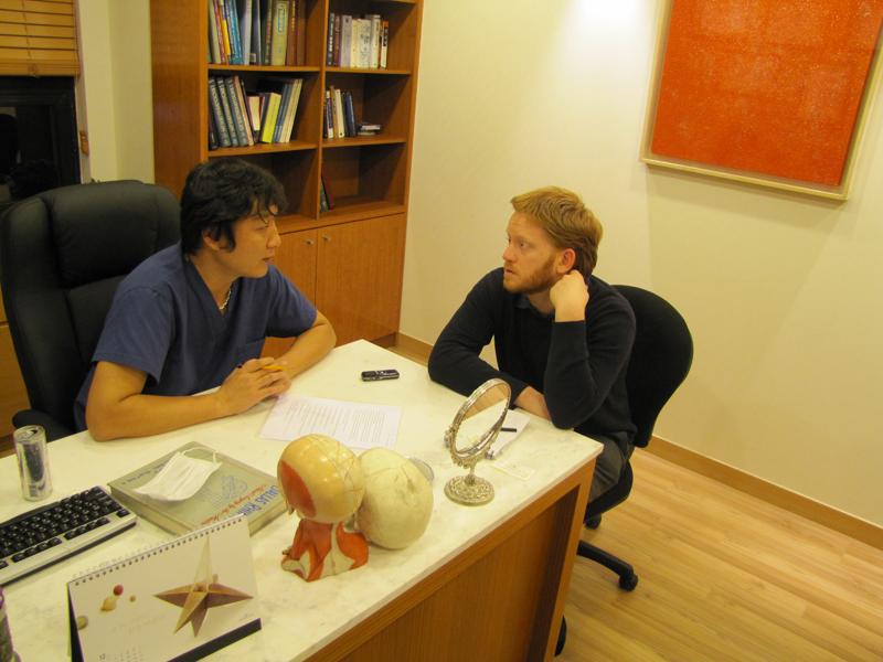 Cosmetic surgery in Korea